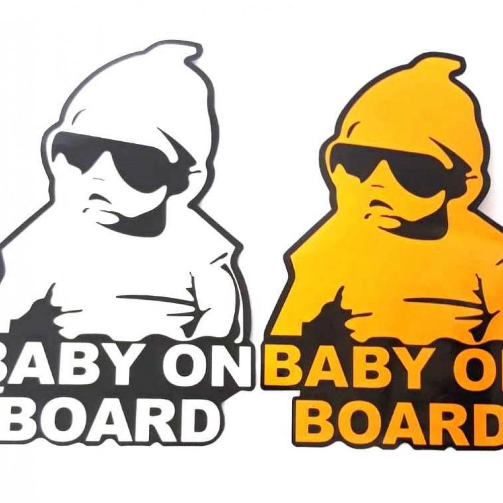 Abtibild baby on board