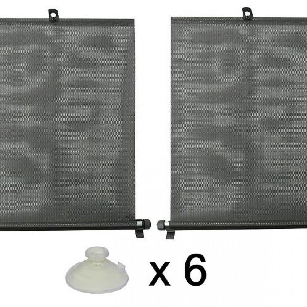 Jaluzele 2 X 55cm